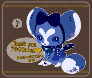 7000nice! thanks.png