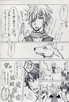 まんが☆.jpg